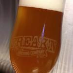 Hop on under fine craft beer